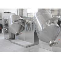 China High Mixing Uniformity Industrial Flour Mixing Machine Particle Wrapped Powder 3d Mixer on sale