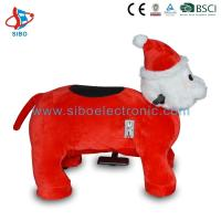 Best Sibo Animal Work Pony Ride Walking Ride On Toy Animal In Shopping Mall wholesale