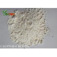 China BCA-2Na Anticoagulation Agents Bicinchoninic acid dihydrate disodium salt CAS NO 979-88-4 on sale