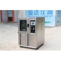 Buy cheap PLC controller Constant Temperature And Humidity Chamber , Thermal Cycling  Test Chamber product