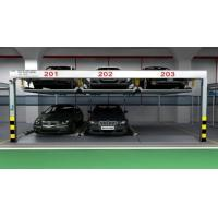 Best Two Level Puzzle Mechanical Parking Garage IC Card Remote Control System wholesale