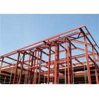 China Rectangular Steel Tube Structural Steel Section , Properties Hollow section Colored on sale