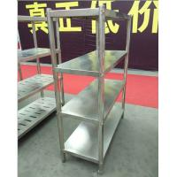 Best Steel Shelving Racks For Warehouse Storage , Movable Storage Shelves Custom wholesale
