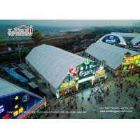 Buy cheap International Beer Festival Qingdao Station Sports Shelter Tent LIRI Aluminum from wholesalers