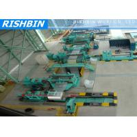 Buy cheap Combined Steel Coil Slitting Machine To Cut Coil Into Required Length and Strips product