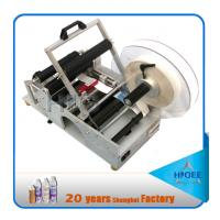 Best Semi automatic red wine labeling machine cosmetics vial labeling wholesale