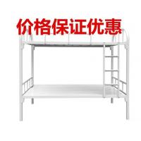 Buy cheap 2020*920*1750mm Metal Bunk Bed product
