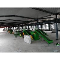 Buy cheap Waste PP Woven Bags PE Films Plastic Recycling Machines / Granulating Recycling Machine product