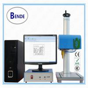 Best Automatic pneumatic marking machine wholesale