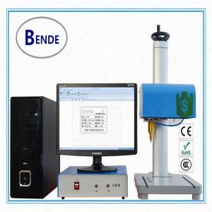 Best Dot Pin Marking Machine,Micro-percussion dot pin marking machine,Air Dot Pin Marking wholesale