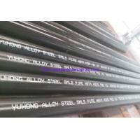 "Best ASTM A335 / ASMES SA335 Alloy Steel Seamless Tubes P9 / P11 / P12 / P22 / P91 Size 1/2"" To 24"" IN OD & NB wholesale"