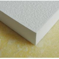 China 6 mm acoustic mineral ceiling board on sale