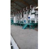 Best small  rice processing machine grain processing equipment with spare parts in Africa wholesale