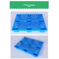China 4 Way Entry HDPE Plastic Pallet / Supermarkets Light Duty Plastic Pallet on sale