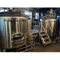 China 1000L 2vessel Beer Brewing Equipment for Micro Brewery and Industrial beer brewery on sale