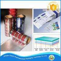 Best Hot sell plastic laminated packing film roll for food wholesale