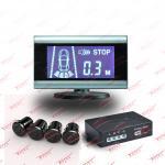 Best Digital waterproof LCD Parking Sensor System RS-107-4M wholesale