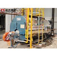 Best Easy Operation 6T Gas Oil Steam Boiler Automatic Running For Fruits Dehydration Line wholesale