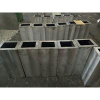 China High Strength  Aluminum Forging Parts 7075 T7 Forged Aluminum Rectangular Tubes on sale