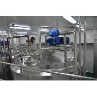 Best Water Storage Tanks With Agitator -  Stainless Steel Welded and Polished wholesale