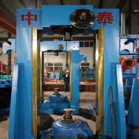 Best 660mm welded steel pipe mill tube mill for straight welded tube making machine wholesale