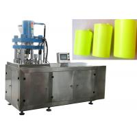 Best Electric Pill Press Machine Multiple Production Capacity 2400mm*850mm*2100mm wholesale