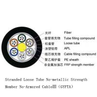 Buy cheap Water Proofing Outdoor Multimode Fiber Optic Cable With High Strength Loose Tube from wholesalers