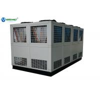 China 330 kw Air Cooled Water Screw Chiller With Shell and Tube Type Heat Exchanger on sale