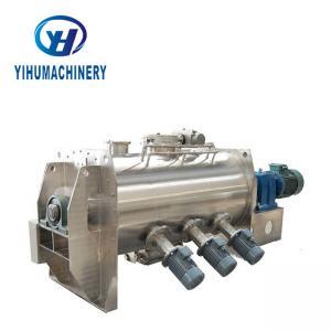 Best High Shear Mixer Horizontal Plough Type 10000L Max Loading Capacity wholesale