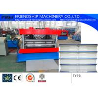 Best Multifunctional Backboard Panel Cable Tray Roll Forming Machine 2-4m/Min wholesale