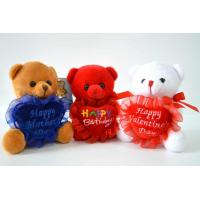 Plush Toys Valentine's day, Birthday, Mother Day Lovely Bear Plush with heart.