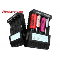 China Multi Functional Lithium Battery Pack Charger Intelligent Charger Discharge PC LINK on sale