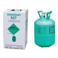 Best R507 Refrigerant Gas wholesale