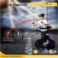 """Buy cheap Home Friendly Multi Directional Virtual Treadmill Walks With 42"""" LCD Screen product"""