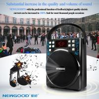 Best Outdoor Portable Subwoofer Speaker for morninng exercise,likeYoga,Taiji,walker and dancing wholesale