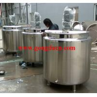 China mixing tank with heater for shampoo,liquid soap making on sale