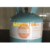 Best 99.9% Cleanliness Non Toxic Refrigerant 2, 3, 3, 3 - TETRAFLUOROPROPENE CAS 754-12-1 wholesale
