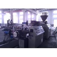 Buy cheap SJ160 Single Screw Extrusion For PP PE Film Flakes Recycling Pelletizing Machine from wholesalers