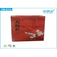 Large Red Tea Gift Paper Gift Bags / Personalised Paper Bags