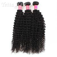 Best Natural Color Kinky Curly 100g 6A Virgin Hair  Can Be Dye Permed wholesale