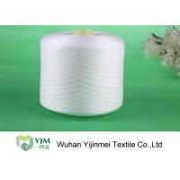 Best Smooth Polyester Core Spun Yarn , High Tenacity Polyester Yarn Raw White / Colored wholesale