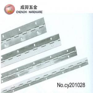 China Piano hinge,long hinge,continuous hinge on sale