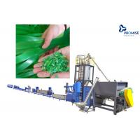 China Electric PET Strap Making Machine 16mm Brick Kiln PET Bottle Recycled Flakes Packing on sale