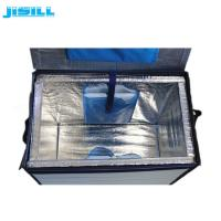 Best Customized Folding Vacuum Insulated Medical Cooler Box For Cold Chain Transport wholesale
