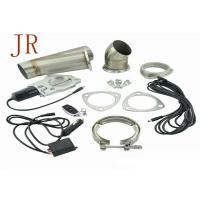 Cheap 3 Inch Sliver Valve Controlled Exhaust SystemsExhaust Cutout Kit Easy Operation for sale