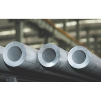 Best Duplex Stainless Steel Pipes ASTM A789 S32750 (1.4410), UNS S31500 (Cr18NiMo3Si2), Bevel End, fixed length, pickled wholesale