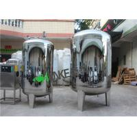China Food Grade Stainless Steel Water Storage Tank For Water Treatment Filter Housing on sale