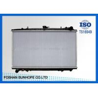 Best Coolant Restriction Nissan Bluebird Radiator PA 380*688*16mm Core Stable Cooling wholesale