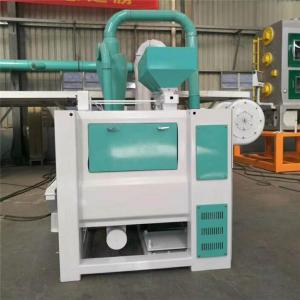 China corn maize peeling machine, corn processing machine, remove black umbilicus on sale