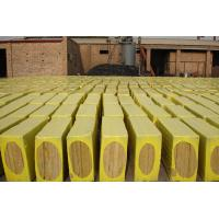 Best Mineral Wool Insulation Board wholesale